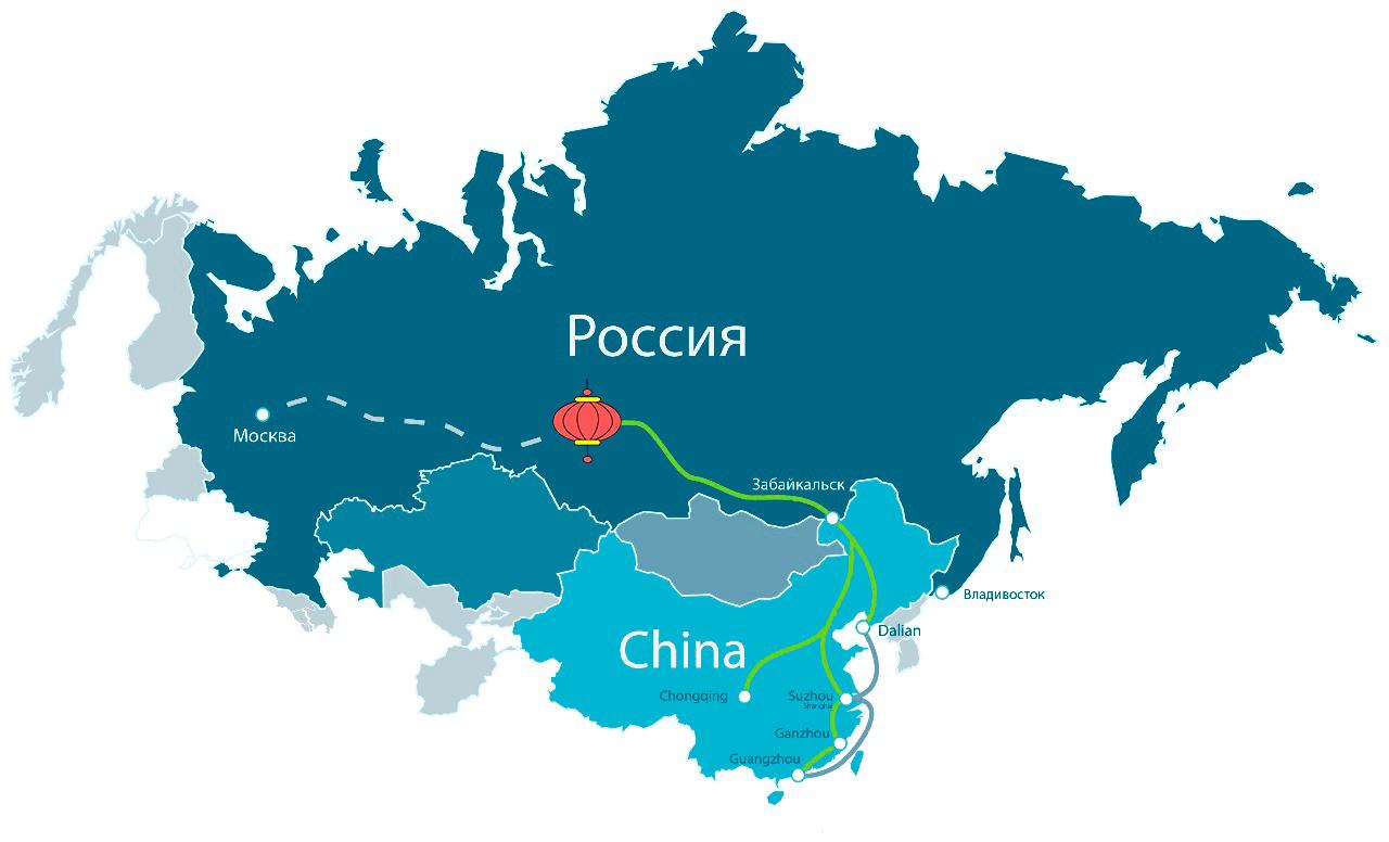 Услуги доставки из Китая по всей России